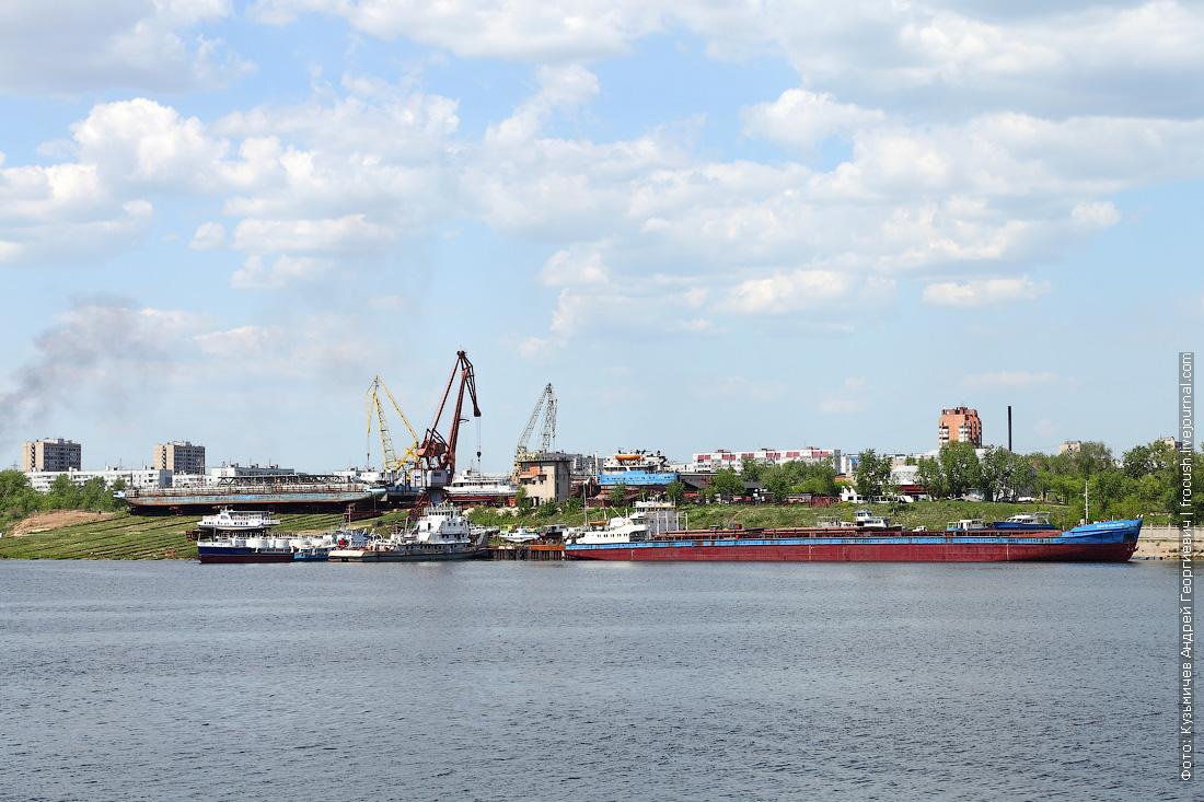 Тольятти. Межшлюзовой бьеф. Судостроительный ремонтный завод