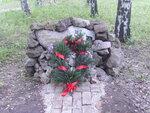 1 Александровский бал в Жигулях посвящённый Героям 1812 года (8).JPG