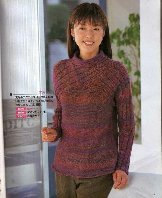 осинка пуловеры спицами
