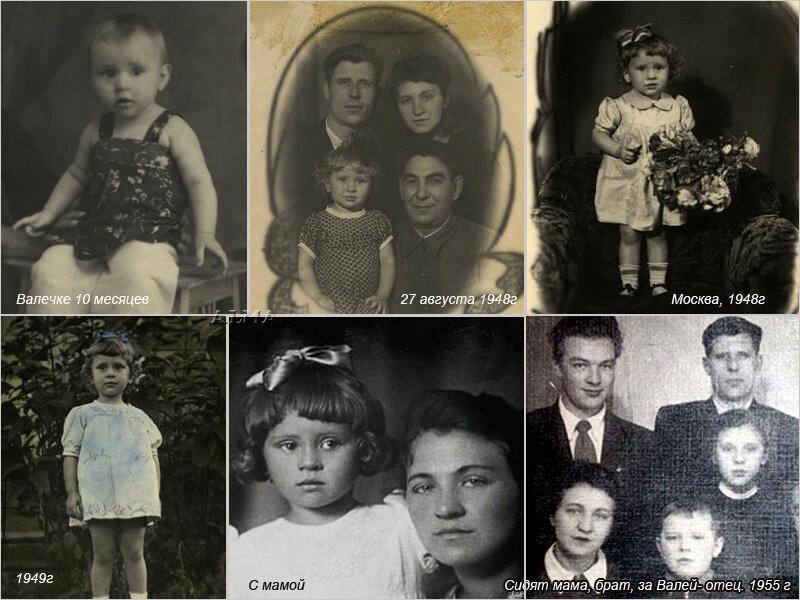 валентина толкунова и ее семья фото