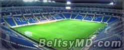 Стадион «Черноморец» Одесса