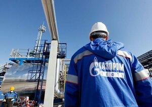 Еврокомиссия обвинила Газпром в завышении цены на газ