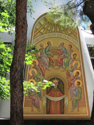 Часовня Святого Патриарха Тихона.