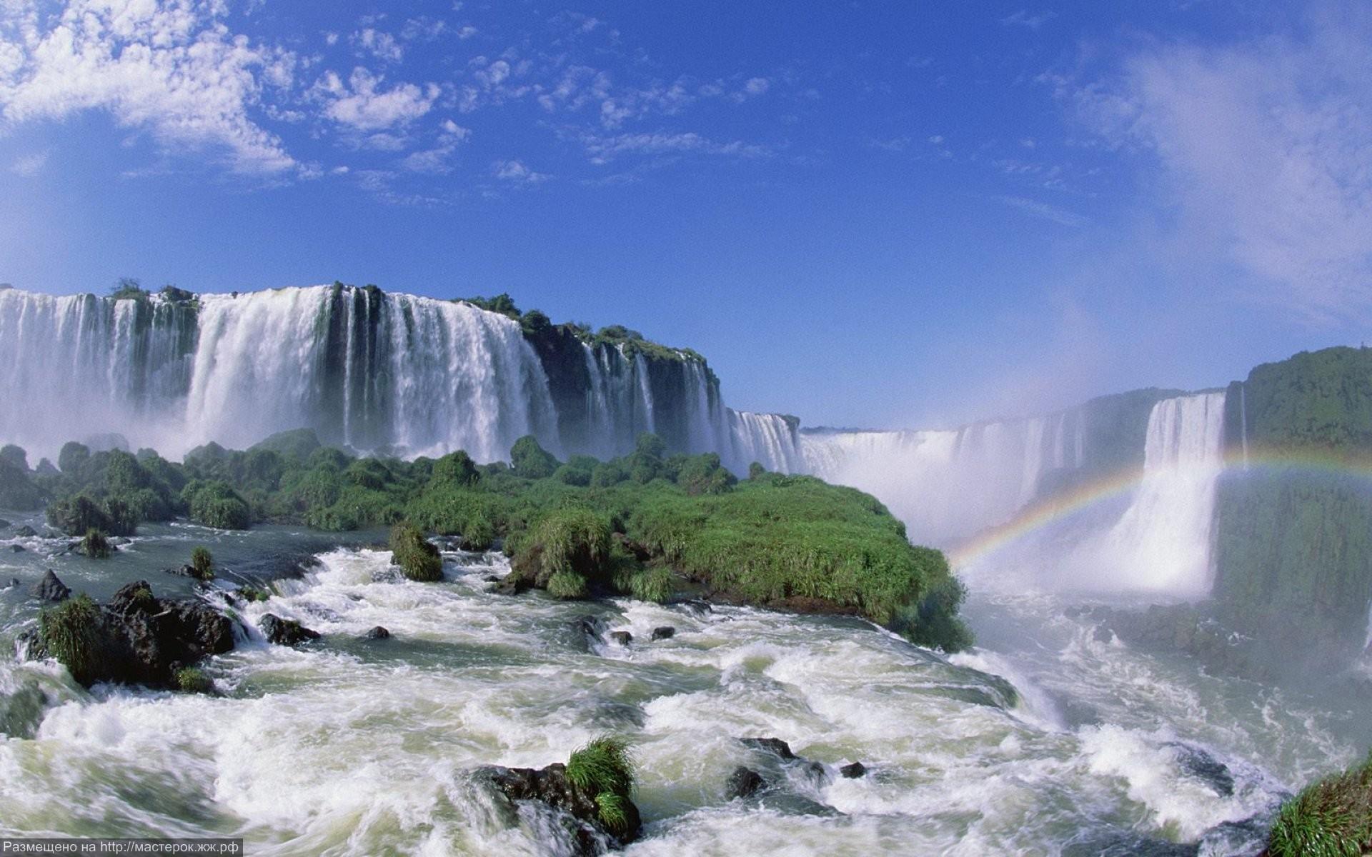 Вместе образуя один большой водопад