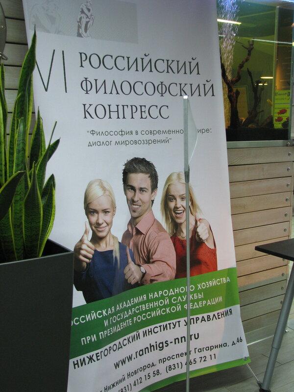 А чего еще можно было ждать от организации, если он так оформляют плакаты?! Интересно, с рекламы чего они стырили этих милых молодых людей?..