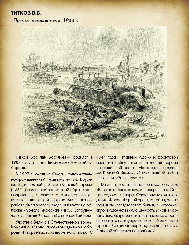 https://img-fotki.yandex.ru/get/6214/19735401.ec/0_8ede8_3217d573_XL.jpg