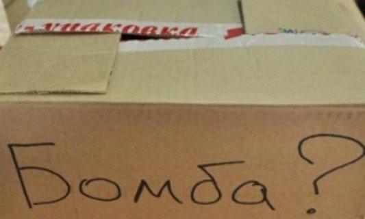 В Минске из-за бесхозной коробки эвакуировали из ресторана 135 человек