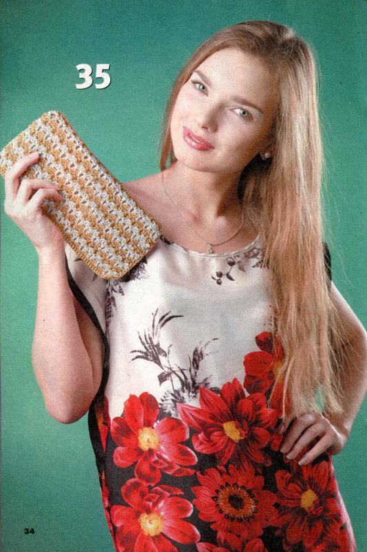 Как качать с DepositFiles.  Скачать журнал по вязанию Вязаная копилка 5 2012 года (сумки, клатчи, кошельки).