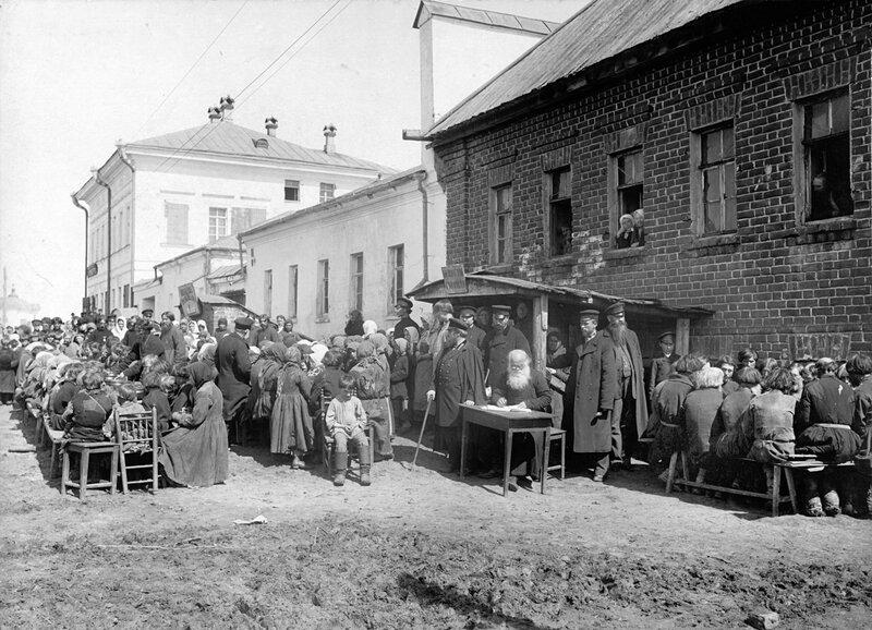 «Неурожайный год в 1891 – 92 гг. в Нижегородской губернии» - фотограф Максим Петрович Дмитриев