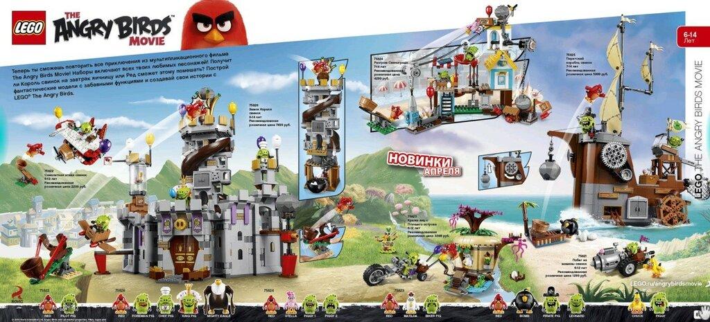 LEGO Angry Birds revealed | Brickset: LEGO set guide and