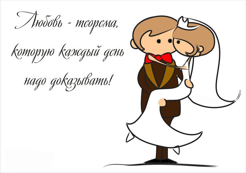 Плакат на свадьбу своими руками фото