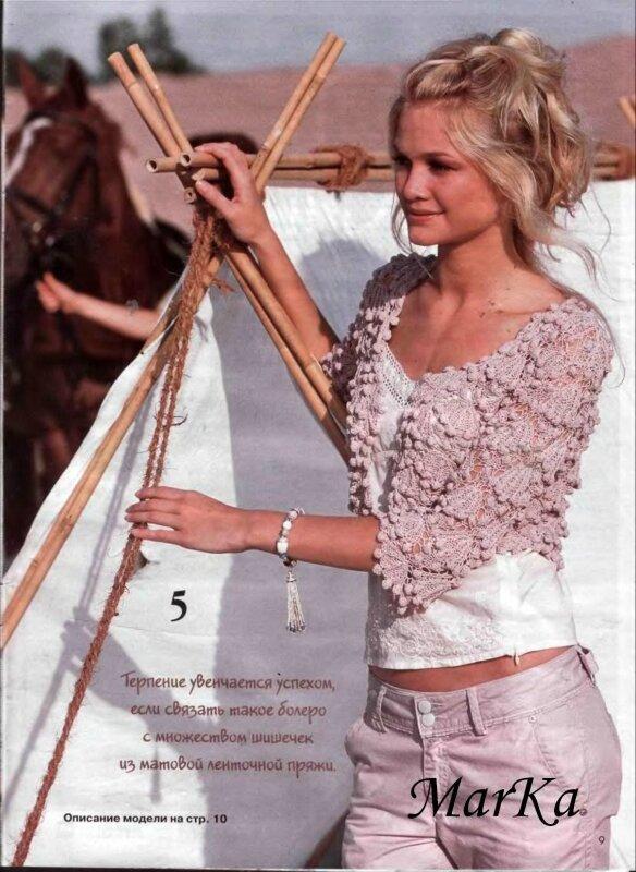 """Комментарий: вязание спицами для детей до года схемы  """" Дамочка.  Женский сайт."""