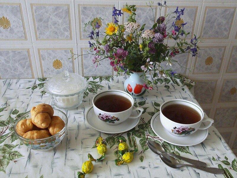 Приглашаю на чай