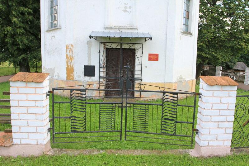 0 79428 e337ed1b XL Поездка в город Высокое, в Беларуси