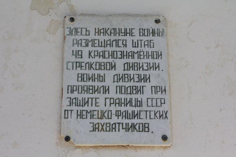 0 7946a 9a6dbec5 XL Поездка в город Высокое, в Беларуси