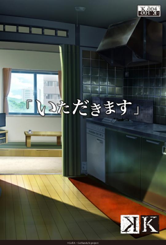 K-Project, аниме осени 2012, экшен, Очумелые Ручки, Mardock Scramble, GoHands