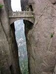 Мост   Бессмертных .