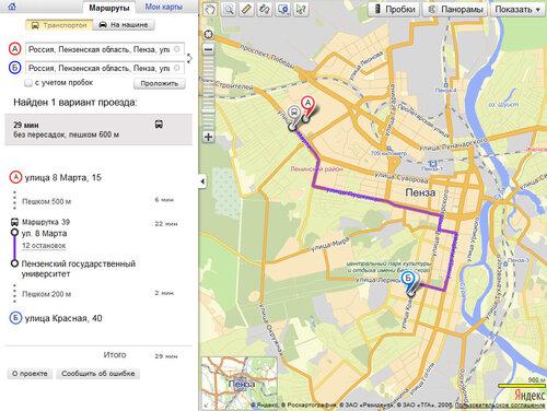 Пензы на Яндекс.Картах