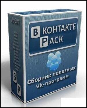VKontakte Pack
