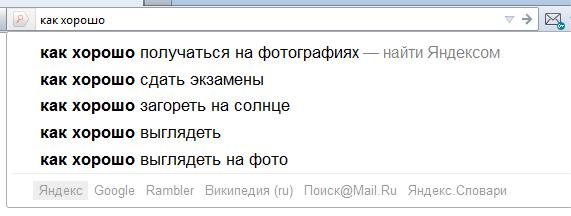 http://img-fotki.yandex.ru/get/6214/9777565.28/0_62d21_ccebbdc7_orig