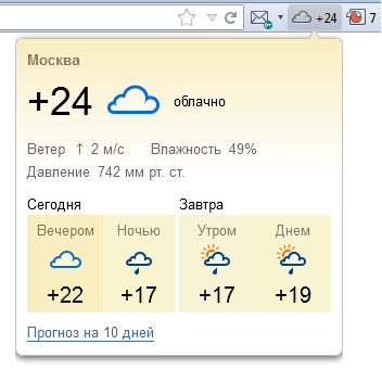 http://img-fotki.yandex.ru/get/6214/9777565.29/0_62d23_1f30ab3e_orig