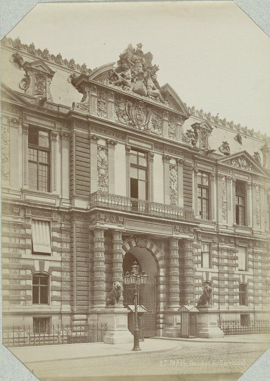 1850-е. Проход в Лувр