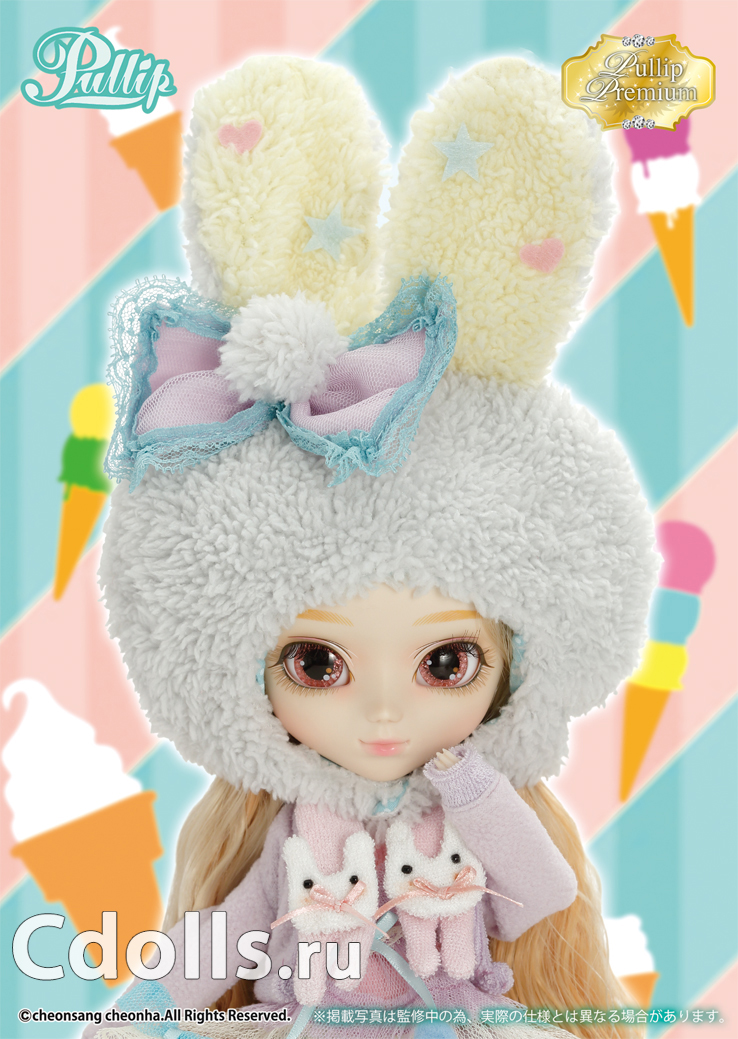 Pullip mint 3 copy.jpg