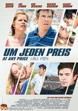 Um jeden Preis (2012)