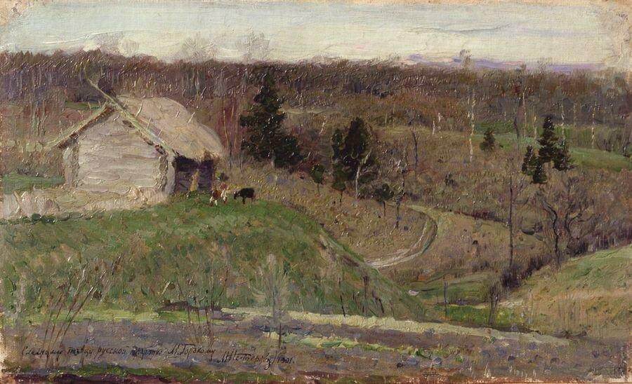 Весенний пейзаж. 1890-е.jpg