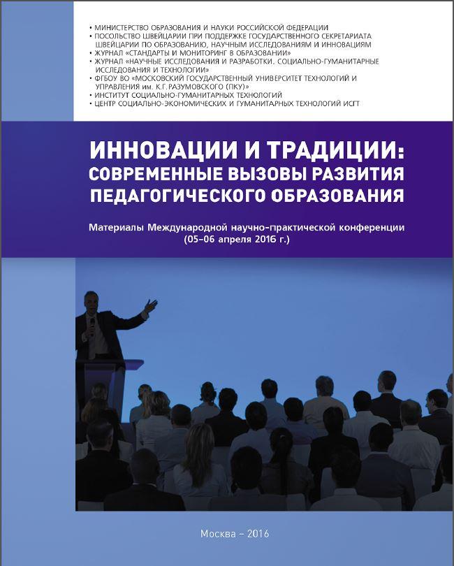 https://img-fotki.yandex.ru/get/62142/17259814.16/0_96d06_ad241ff1_orig
