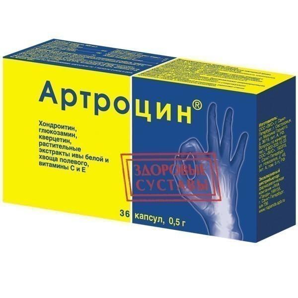Имаше артроза на ставите на пръстите: симптоми, лечение, упражнения и народни средства