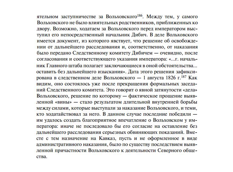 https://img-fotki.yandex.ru/get/62142/199368979.4f/0_1fb123_5d2b76cf_XXXL.png