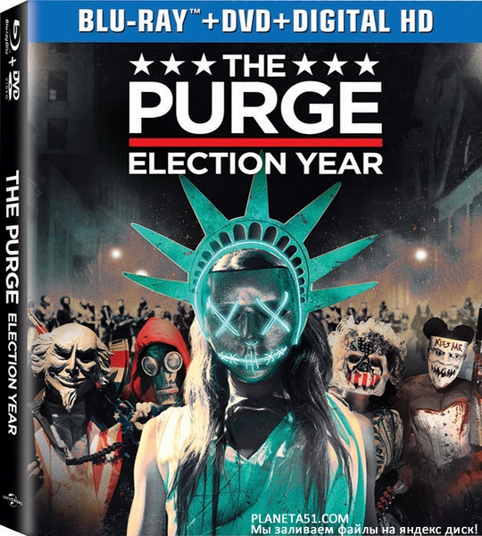 Судная ночь 3 / The Purge: Election Year (2016/BDRip/HDRip)