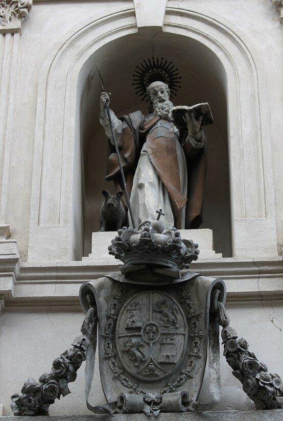 Мадрид. Церковь Святого Антония (Iglesia de San Antón)