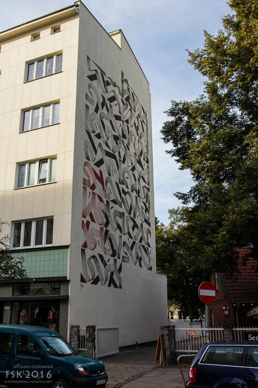graffiti Gdansk-23.jpg