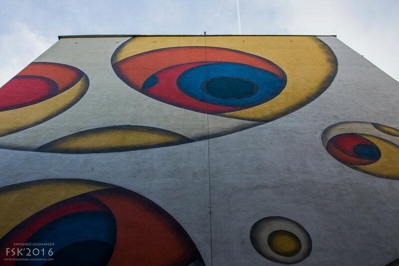 graffiti Gdansk-74.jpg