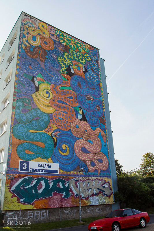 graffiti Gdansk-83.jpg