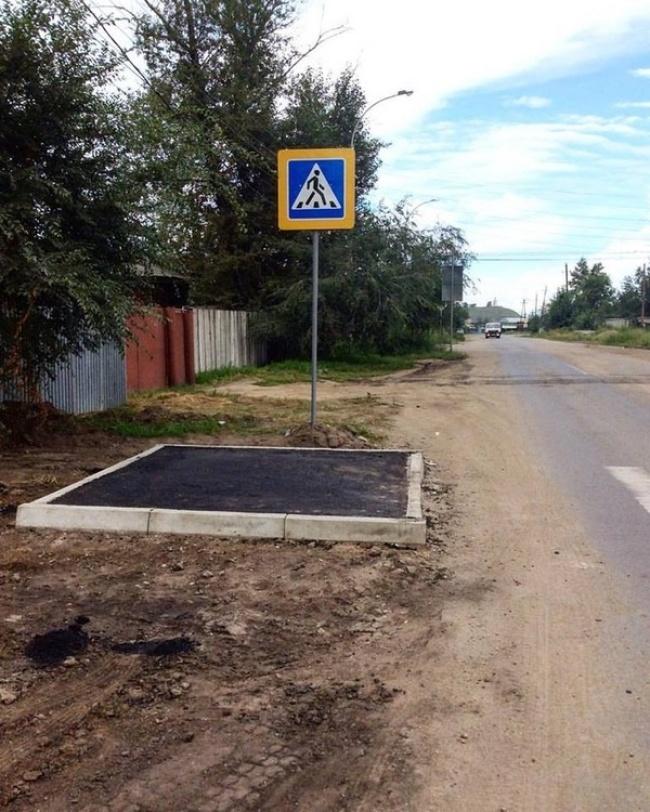 © ucrazy.ru  Островок цивилизации.