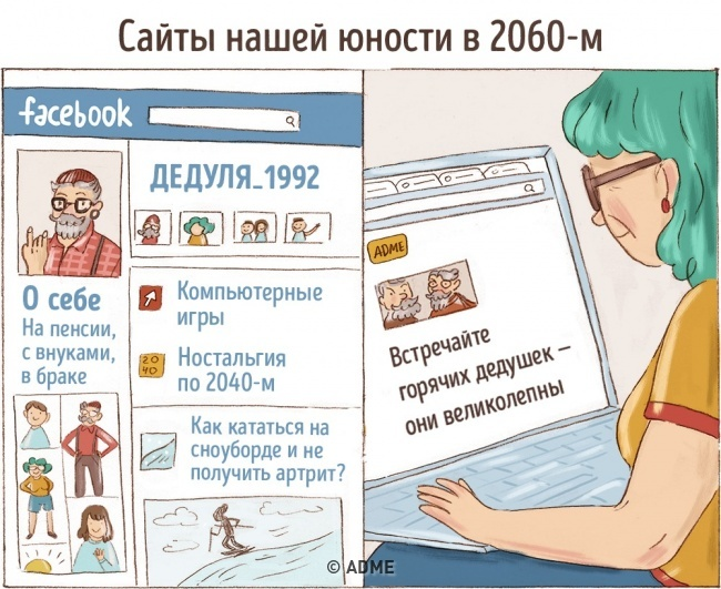 Иллюстратор Natalia Kulakova специально для fotojoin.ru