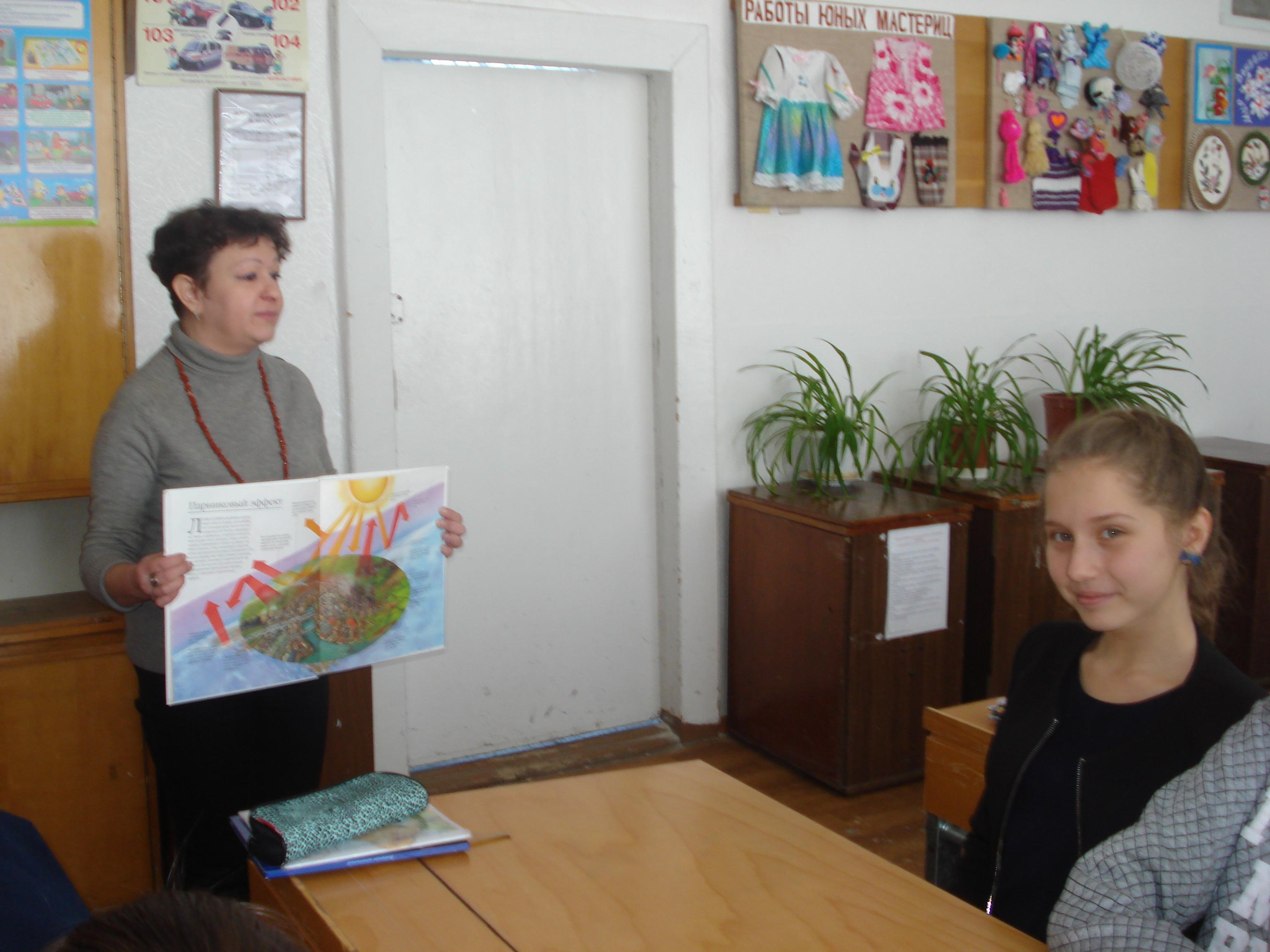 с любовью к родной природе, донецкая республиканская библиотека для детей, отдел обслуживания учащихся 5-9 классов, экологическое воспитание детей, занятия с детьми