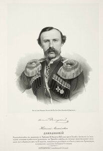 Николай Михайлович Демидовский