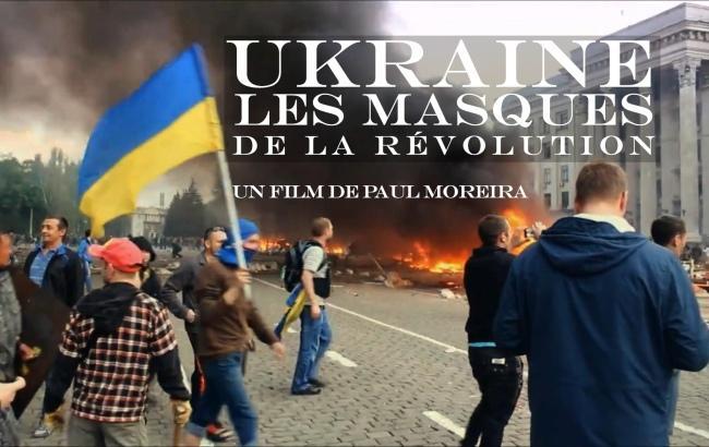 ВШвеции отложили показ документального фильма обукраинском Майдане