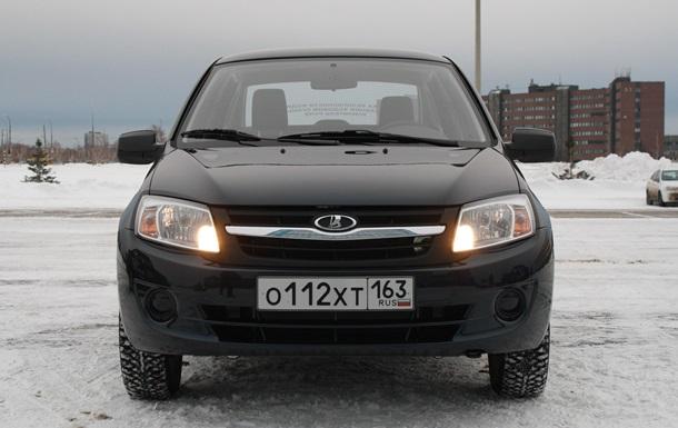 «АвтоВАЗ» опроверг новость опрекращении экспорта авто в государство Украину