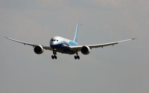 Самолет Korean Air экстренно приземлился вЯпонии