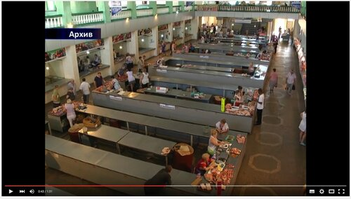 центральный рынок луганск