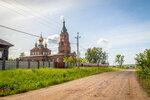 Храм Воскресения Христова село Сов-Никольское