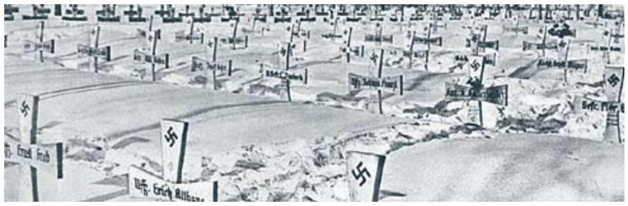 Кладбище фашистов