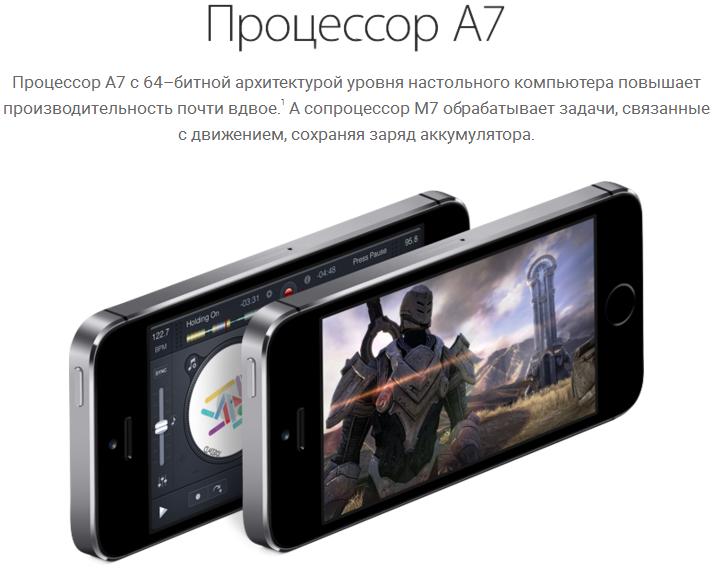 Купить Apple iPhone 5s в Донецке Макеевке Луганске