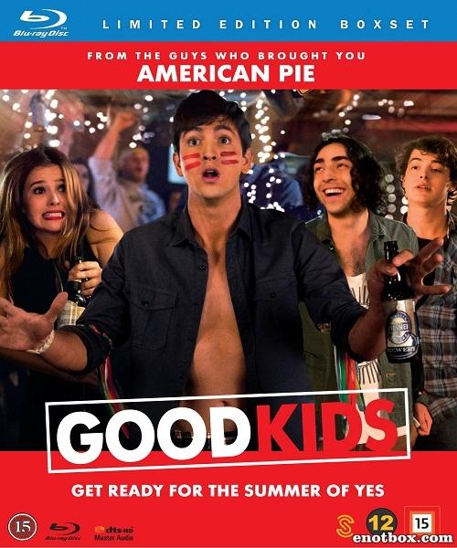 Хорошие дети / Good Kids (2016/BDRip/HDRip)