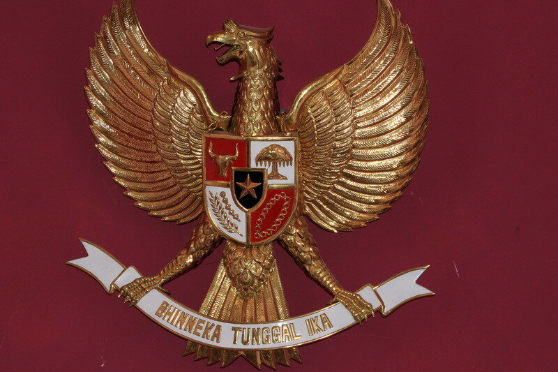 2014-04-21 - ДИКН14 - Посольство Индонезии